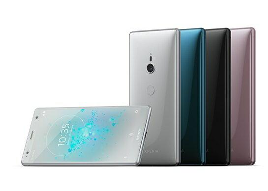 SONY Xperia XZ2 6G / 64G 贈原廠無線閃充充電底座+空壓殼+9H玻璃貼 智慧型手機 免運費 1