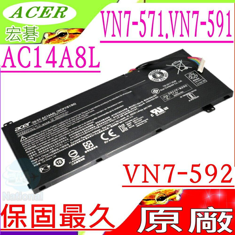 電池動力 ACER 電池(原廠)-宏碁 AC14A8L,VN7-591G,VN7-591G-56BD,VN7-591G-56ZA,VN7-591G-57J5,VN7-591G-70DR...