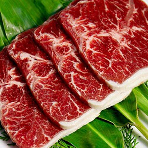 安格斯嫰肩燒肉片280g~肩胛部、鮮嫩 不油膩~優食網海鮮肉品