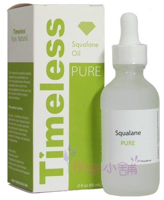 【彤彤小舖】Timeless Squalane Oil 角鯊烷精華液 2oz / 60ml 原裝進口