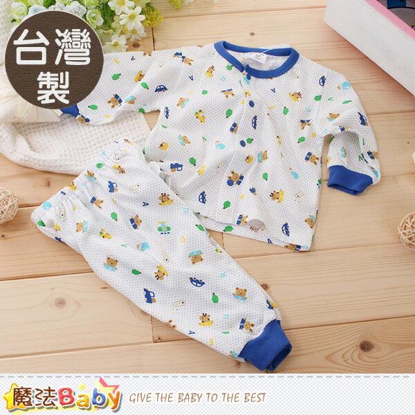 0~2歲嬰幼兒兒套裝 台灣製薄長袖居家套裝 魔法Baby~k60105