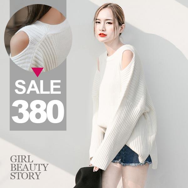 SiSi Girl:SISI【L7099】甜美百搭套頭挖肩寬鬆顯瘦燈籠長袖前短後長開叉螺紋針織衫毛衣上衣