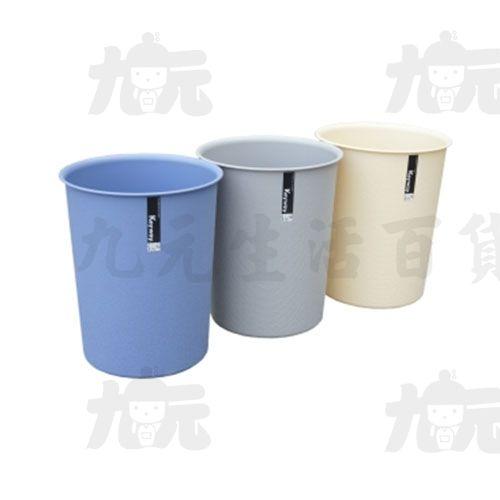 【Keyway】C3102中圓型京都垃圾桶8.4L
