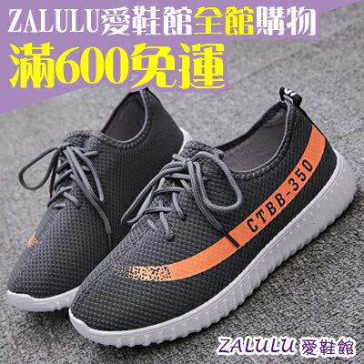 ☼zalulu愛鞋館☼ BE150 柔軟舒適網布透氣慢跑鞋-黑/灰/紅 36-40偏小
