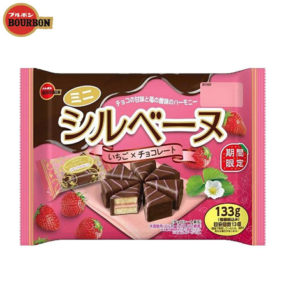 北日本草莓巧克力三角蛋糕-127.4g包