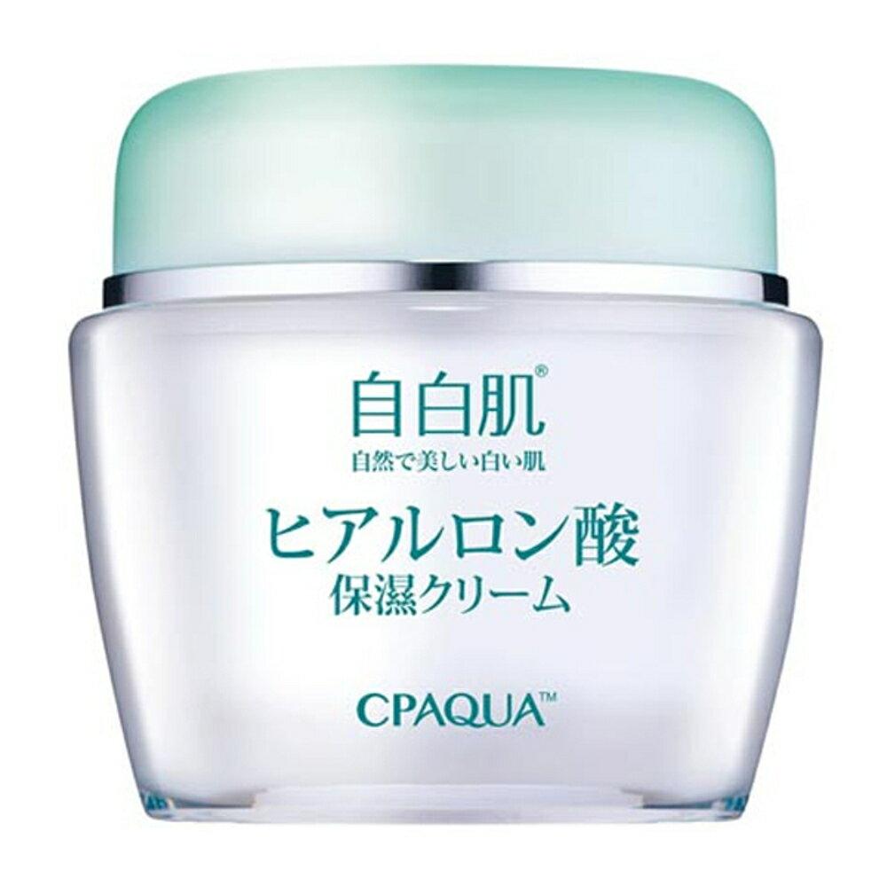 自白肌 極潤玻尿酸精華霜(50g)【小三美日】◢D098438