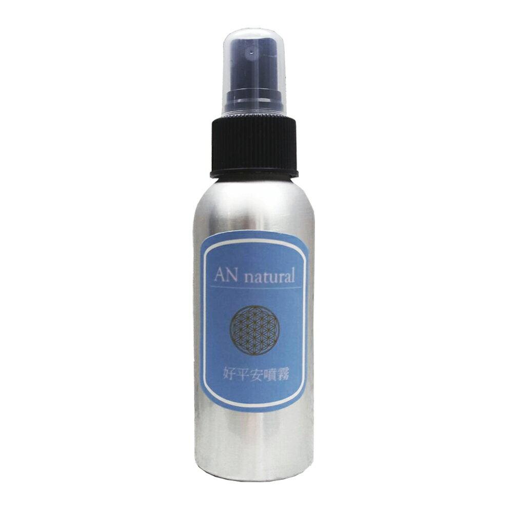 AN natural心芬享/能量精油噴霧/好平安精油噴霧/淨化個人磁場 100ML
