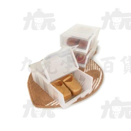 【九元生活百貨】聯府P5-0038全家鞋盒(3入)P50038