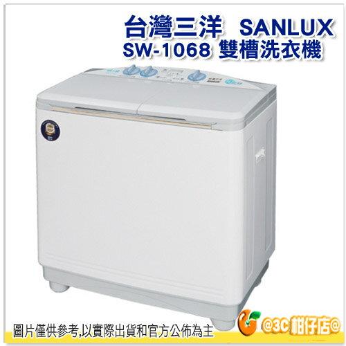 <br/><br/>  台灣三洋 SANLUX SW-1068 雙槽洗衣機 10KG 媽媽樂 宿舍 保固三年 SW1068 (全台免運含基本安裝舊機回收)<br/><br/>
