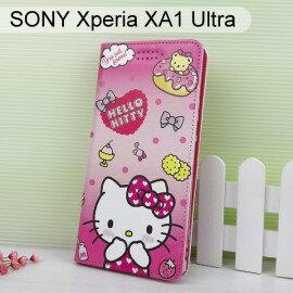 Hello Kitty 彩繪皮套 [甜點] SONY Xperia XA1 Ultra G3226 (6吋)【三麗鷗正版】