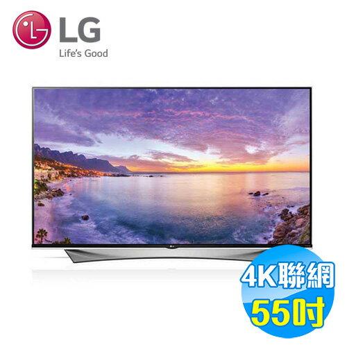 LG 55吋 4K2K液晶電視 55UF950T