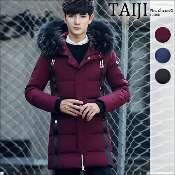 TAIJI:大尺碼羽絨外套‧質感貼章毛邊連帽長版高含量羽絨外套‧三色‧加大尺碼【NTJBJ69】-TAIJI-M~XXXL-1980