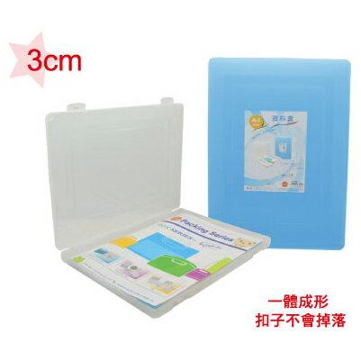 【W.I.P 韋億】WIP CP3303 A4 資料盒/文件盒