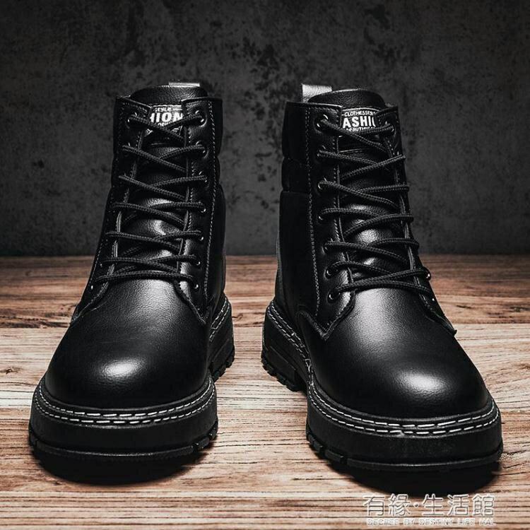 馬丁靴男中幫工裝靴英倫風高筒皮鞋潮男靴子秋季百搭短靴黑色皮靴 娜娜小屋 交換禮物 送禮