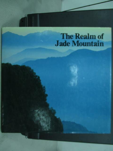 【書寶二手書T4/地理_QNX】The realm of jade mountain_1989_原價980
