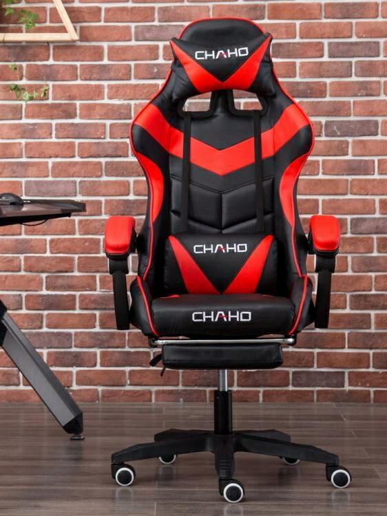 【快速出貨】電腦椅家用人體工學升降辦公椅競技椅子游戲椅靠背轉椅座椅 聖誕禮物
