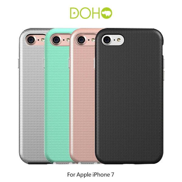 強尼拍賣~ DOHO Apple iPhone 7 / 7 Plus 撞色雙層防摔殼 防刮 防摔 保護套 保護殼