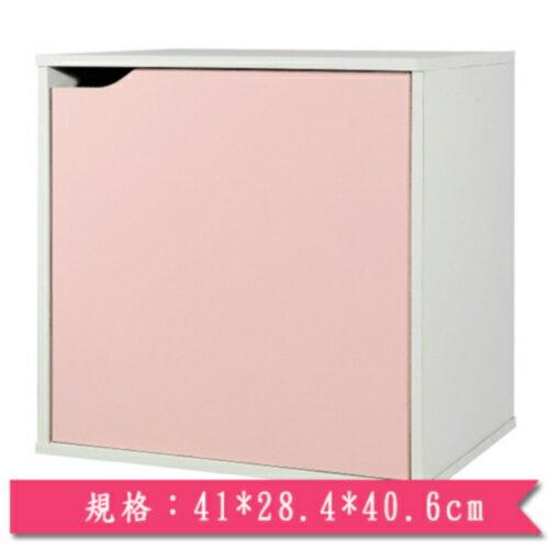 魔術方塊單門收納櫃-粉紅【愛買】
