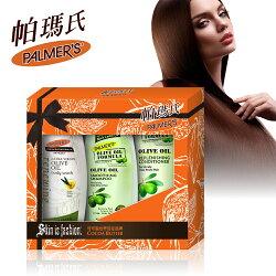 Palmers帕瑪氏天然橄欖強健髮根沐浴禮盒(洗髮潤髮 平衡豐盈) 蓬鬆 健髮 不扁塌 去油頭