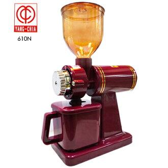 《飛馬牌》磨豆機610N 磨刀盤升級-鬼齒刀盤組(紅)