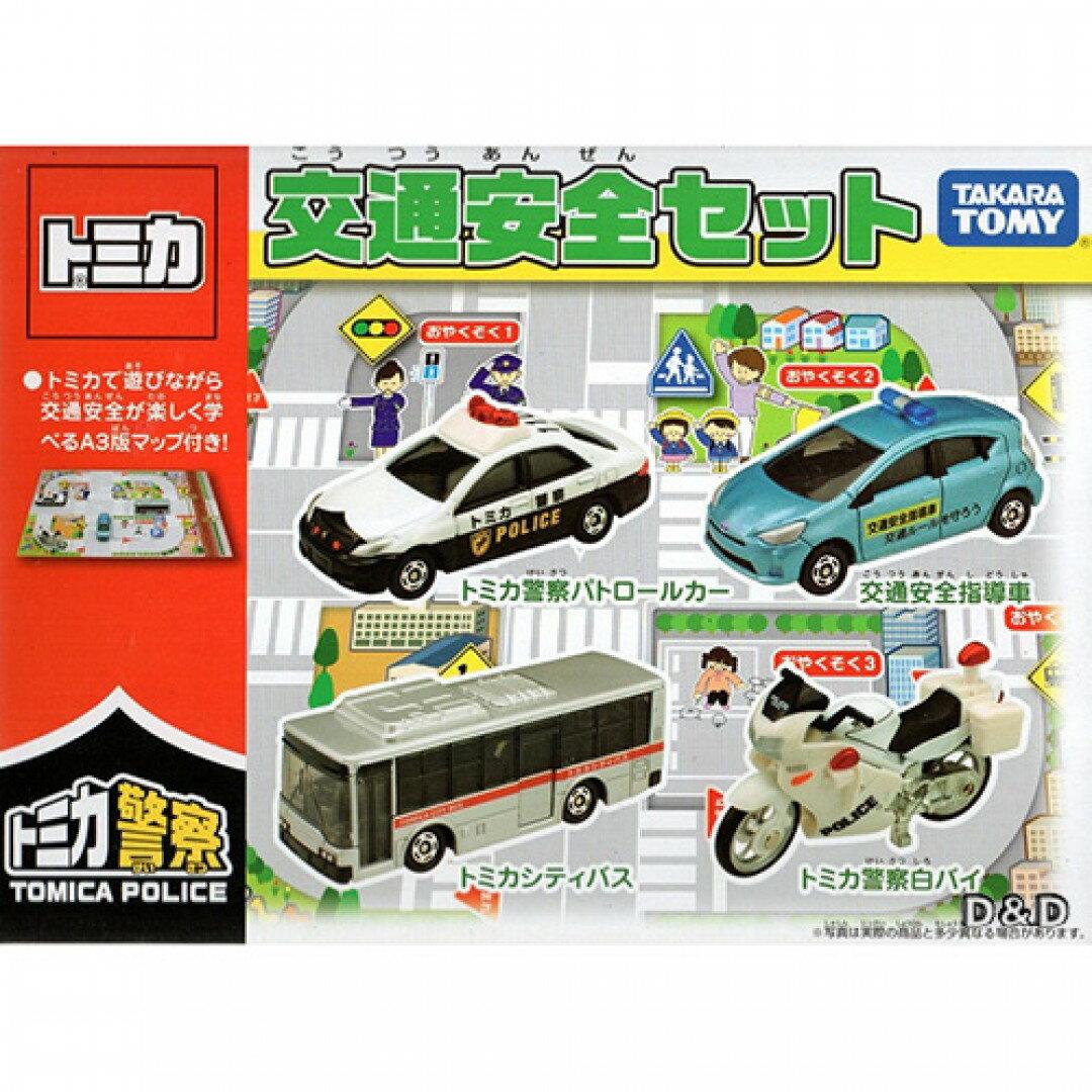 Tomica 多美小車-安全車輛組