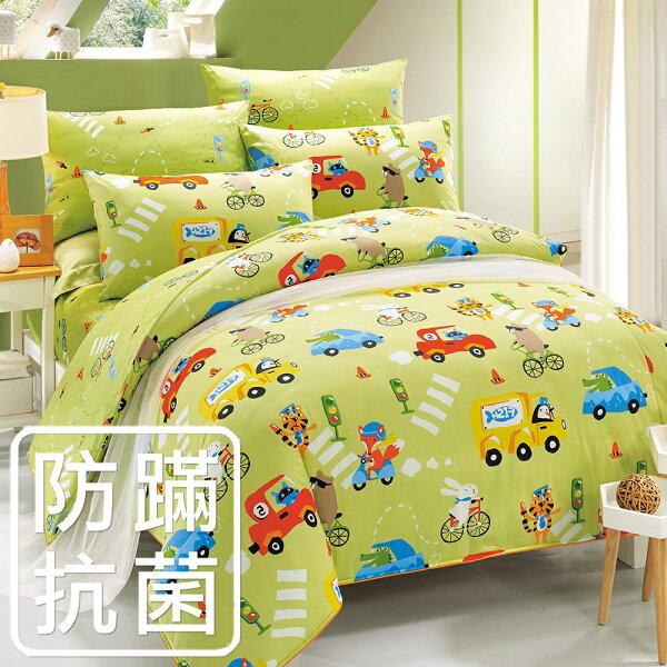 床包組防蹣抗菌-單人精梳棉床包組旅行家綠美國棉授權品牌[鴻宇]台灣製2022