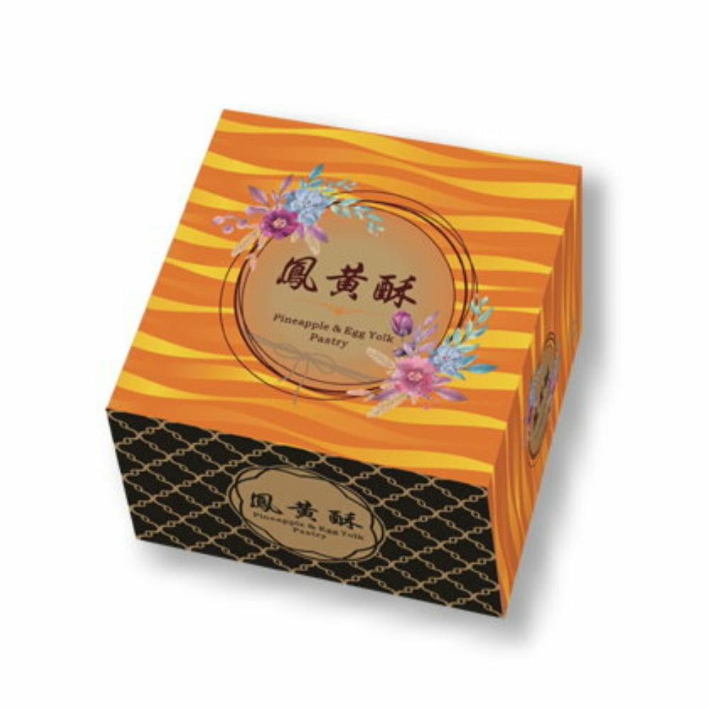 金箔套式盒(鳳黃酥) 包裝材料 禮盒