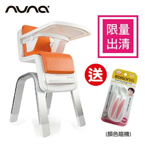 【出清$8280再贈Edison幼兒湯叉組(隨機)】荷蘭【Nuna】ZAAZ 高腳椅(橘色) 0