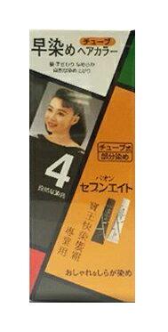 寶王 快染髮霜 4號(自然栗)【德芳保健藥妝】】