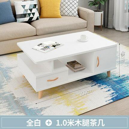 簡約茶几 北歐茶几簡約現代小戶型家用茶桌客廳多功能小桌子簡易創意茶几桌『TZ2293』