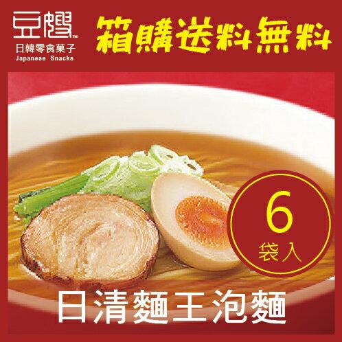 【箱購免運】日本泡麵 日清麵王包麵(5包/袋,六袋入)