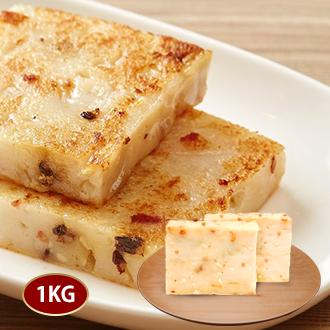 【粿公子】干貝蘿蔔糕 - 1公斤