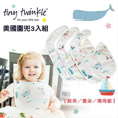 ✿蟲寶寶✿【美國Tinytwinkle】創新防水材質超強吸水防水柔軟親膚圍兜3入組鯨魚雲朵獨角獸