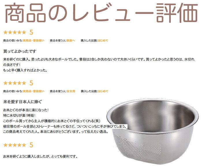 日本MARUEFU 藤井器物製作所 3way不鏽鋼排水碗 / 濾水盆 / 4537982001177。1色-日本必買  / 日本樂天代購(2234*0.4) /  件件含運 4