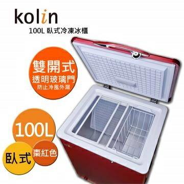 <br/><br/>  Kolin 歌林 冷凍櫃 (臥式) KR-110F02<br/><br/>