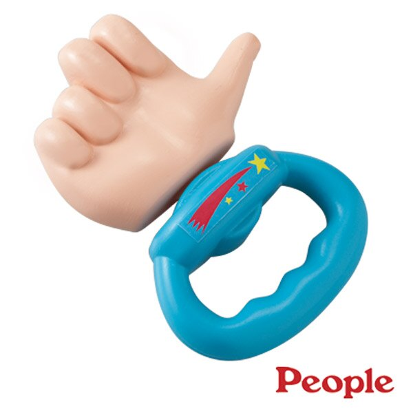 People - 新一級棒ㄋㄟ 1