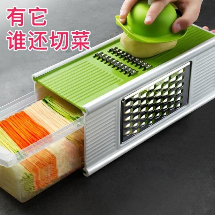 家用手動土豆切片器黃瓜削片擦絲刨絲刀廚房用品多功能切菜神器。
