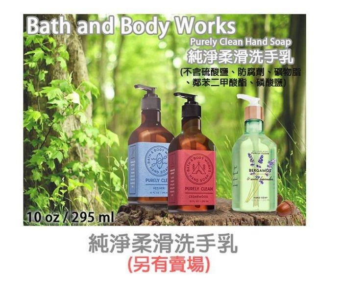 【彤彤小舖】Bath & Body Works 香氛慕斯泡沫洗手259ml  BBW 美國進口 2