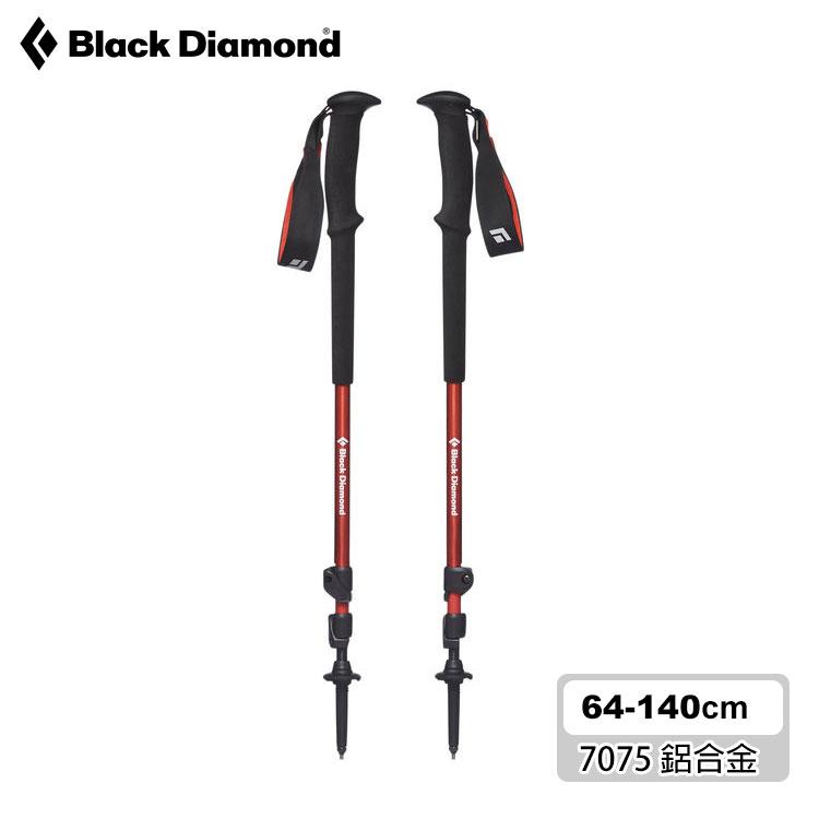 Black Diamond Trail登山杖112507 (一組兩支) / 城市綠洲(登山健行、鋁合金7075、雙快扣)