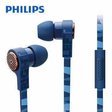 【迪特軍3C】PHILIPS 飛利浦 CitiScape Jetts SHE9055BL 潮流印花風 扁線入耳式耳機 藍色
