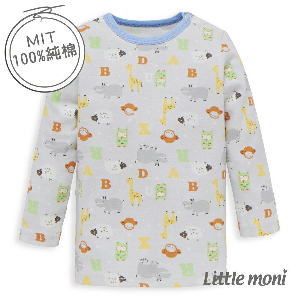 Little moni 純棉家居系列動物印圖幼兒長袖上衣-灰