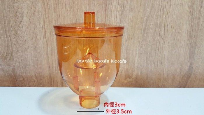 《愛鴨咖啡》楊家 小飛馬 600N /610N 電動磨豆機 防跳豆上座 豆槽含蓋