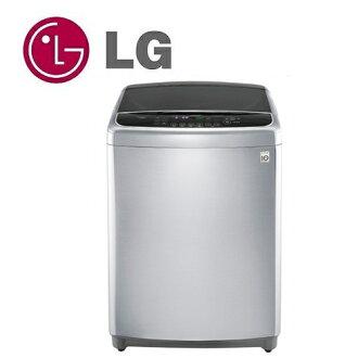 今天下單再折3000元$LG 樂金 17公斤 變頻直驅式洗衣機 WT-D176SG