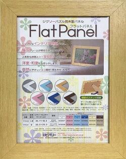 日本進口108200片拼圖框