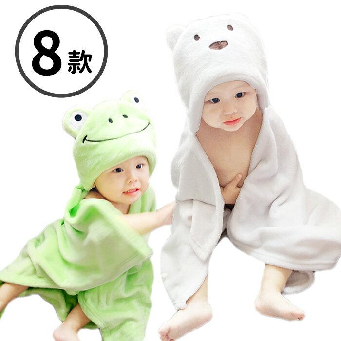 連帽浴巾 珊瑚絨 兒童浴巾 動物造型 套頭浴巾 加厚吸水 澡巾 浴袍 嬰兒蓋毯 RF10611 斗篷