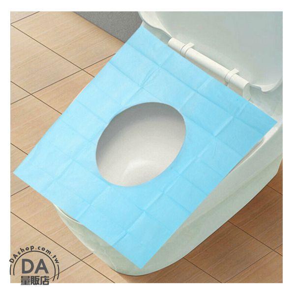 《DA量販店》5個 一次性 防水 拋棄式 抗菌 馬桶墊 可攜帶坐墊紙 旅行 外出(V50-1308)