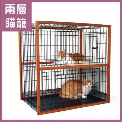 凱莉小舖【BX19】2.5尺高質感《雙層雙門》附天窗實木框架貓籠木制貓籠貓窩貓屋貓籠子