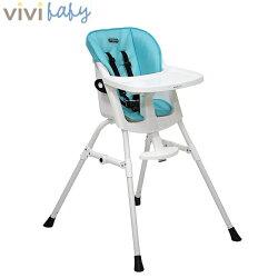 ViVibaby 第三代兩段式高腳餐椅(天空藍)