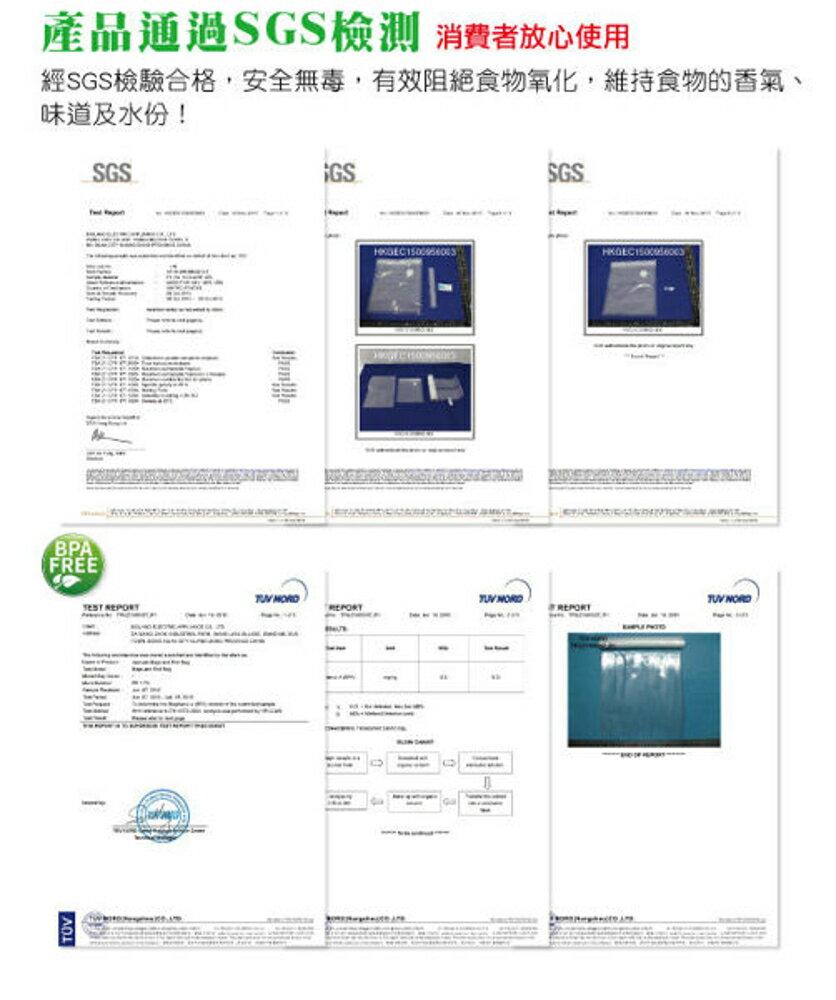 《一盒二捲》ARTISAN VBR2805 網紋式真空袋 真空包裝袋 (VS2140/492967家用真空機專用)