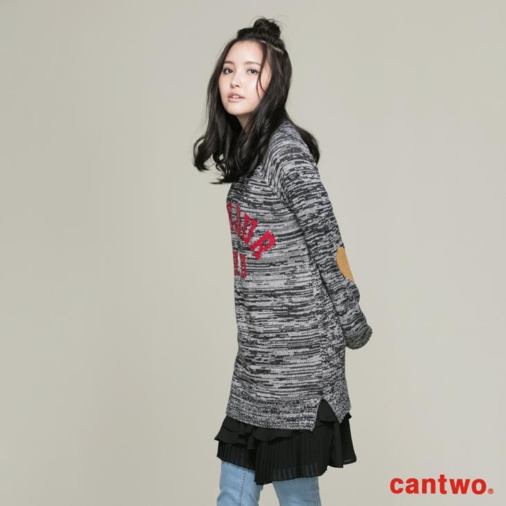 cantwo簡約字母長版針織上衣(共三色) 1